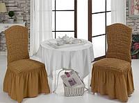 Чехлы на стулья с рюшем. Набор 6 штук. Цвет горчица