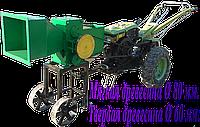 Рубильная машина (измельчитель веток) для мотоблока РМ-90 М
