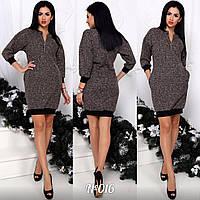 Практичное и удобное платье -свитшот