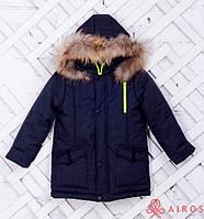 Зимняя теплая куртка для ребенка с натуральным мехом