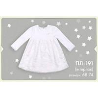 Хрестинна одяг для новонароджених Бемби в Україні. Порівняти ціни ... a3c8eb8ae7bca