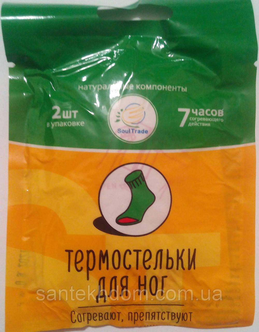 Термостелька для ніг