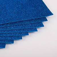 Фоамиран с блестками синий 10 листов (2мм/20x30см)