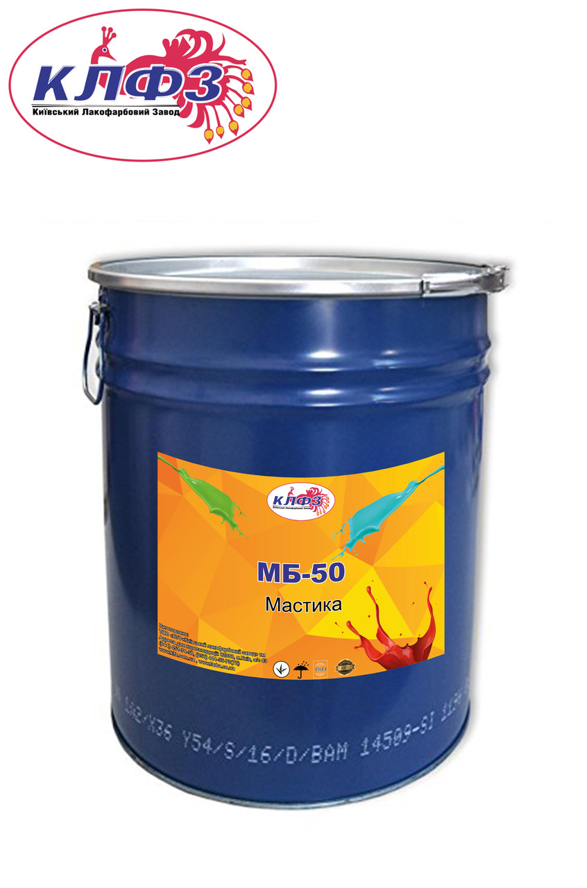 Мастика мб-50 цена донецк герметик полиуретановый gd 677 ту