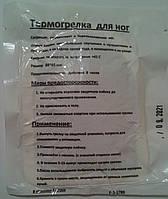 Термостелька для ног