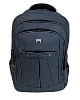 Рюкзак HP Цвет Серый