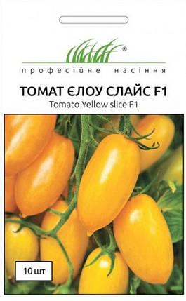 Семена томатов Елоу Слайс F1 10 шт, Dorsing Seeds, фото 2