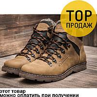 Мужские зимние ботинки Columbia, на меху, кожаные / ботинки мужские Коламбия, усиленный носок, коричневые