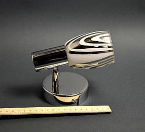 Светильник Lemanso ST 183-1 одинарный E14\9W