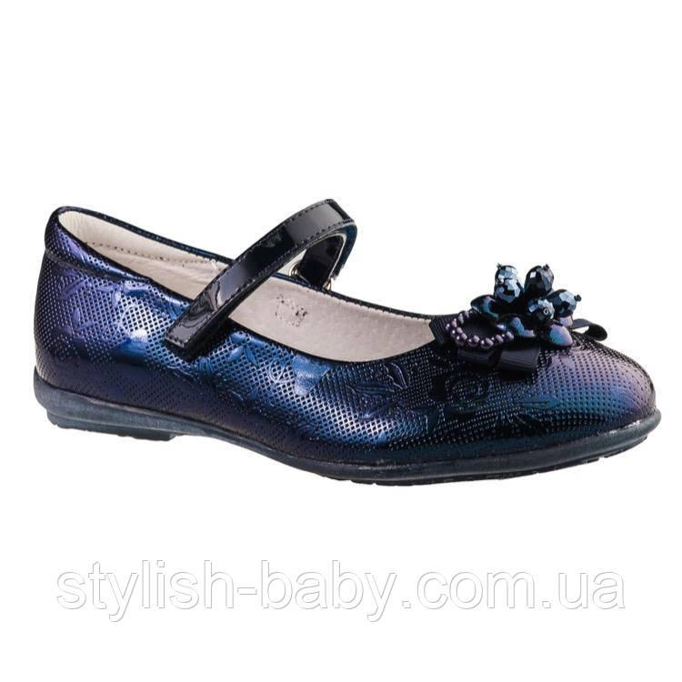 Детская обувь от производителя. Детские туфли бренда Tom.m (Bi&Ki) для девочек (рр. с 27 по 32)