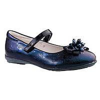 959ba925c715 Детская обувь от производителя оптом в Украине. Сравнить цены ...