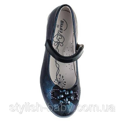 Детская обувь от производителя. Детские туфли бренда Tom.m (Bi&Ki) для девочек (рр. с 27 по 32), фото 2