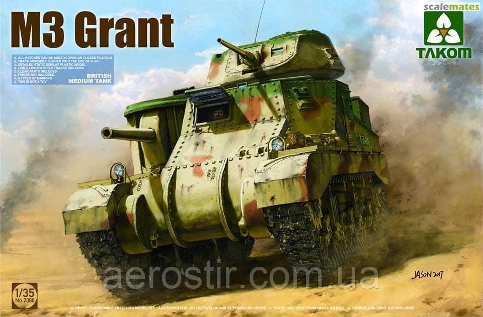 M3 Grant 1/35 TAKOM 2086
