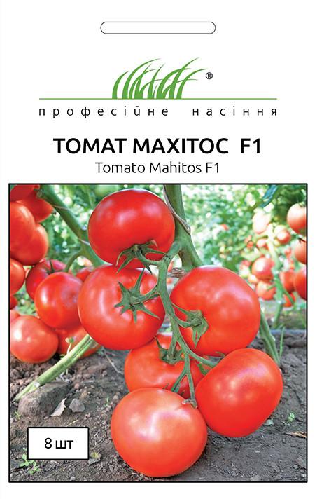 Семена томатов Махитос F1 8 шт, Rijk Zvaan