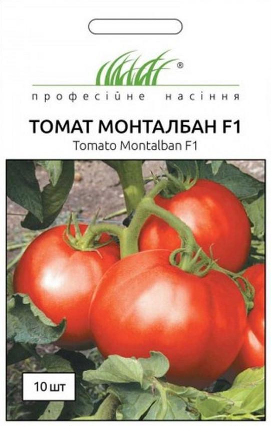 Семена томатов Монталбан F1 10 шт, Unigen Seeds