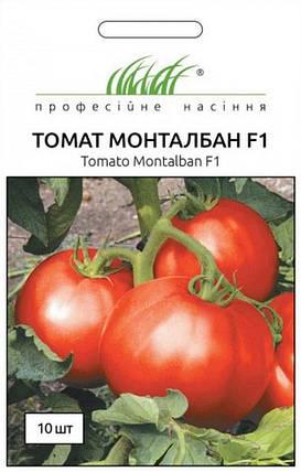 Семена томатов Монталбан F1 10 шт, Unigen Seeds, фото 2