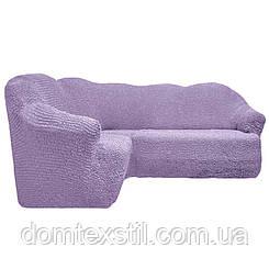 Чехол на угловой диван без юбки сирень