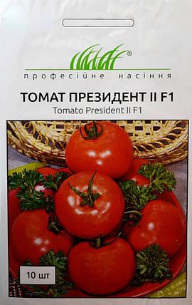 Семена томатов Президент II F1 10 шт, Seminis, фото 2