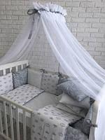 Комплект Маленькая Соня Беби дизайн премиум Корона 7 ед.