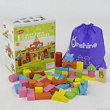 Кубики-міста Onshine