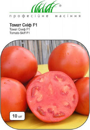 Семена томатов Скиф F1 10 шт, Nunhems Zaden, фото 2
