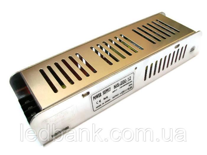 Блок живлення для світлодіодної стрічки 12в 200 Вт MS-200-12 вузький