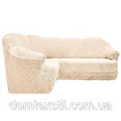 Чехол на угловой диван 3ххл без юбки крем