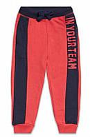 Трикотажные спортивные штаны на мальчика Riot Club, 8-9 лет