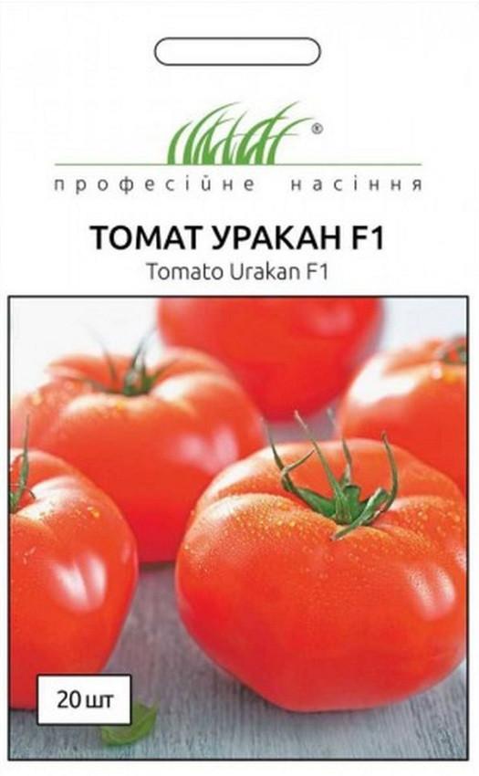 Семена томатов Уракан F1 20 шт, Unigen Seeds