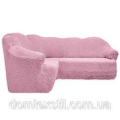 Чехол на угловой диван без юбки розовый