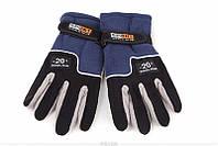 Зимние перчатки для спорта. Велоперчатки