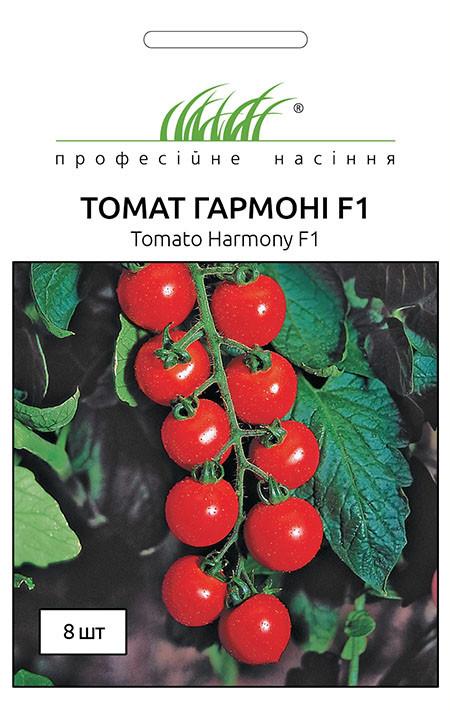 Семена томатов Гармони F1 8 шт, Tezier