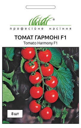 Семена томатов Гармони F1 8 шт, Tezier, фото 2