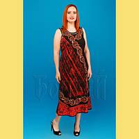 Все товары от БОМБЕЙ - магазин колоритного одягу і аксесуарів 65fa5e3baa387