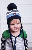 Детская шапка-ушанка для мальчика, Nikola