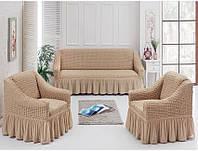 Чехол на диван и 2 кресла с оборкой светлый капучино