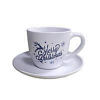 Чашка с блюдцем бело-синяя 210 мл