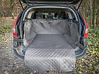 Защитная накидка авточехол в багажник авто для собак Hobby Dog, фото 2