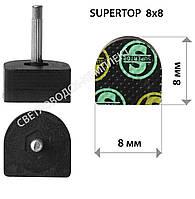 Набойки полиуретановые SUPERTOP, штырь 2.9 мм, р. 8*8 мм, цв. черный