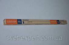 Люминесцентная лампа для растений и цветов OSRAM FLUORA 15 W T8 G13, фото 3