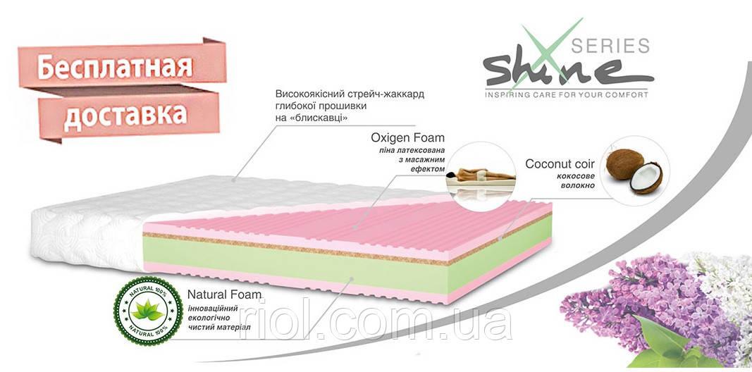 Ортопедический беспружинный матрас Shine Lilac / Шайн Лилак ТМ MatroLuxe