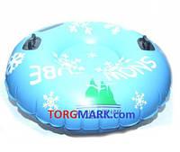Тюбинг (надувные санки) ПВХ синий до 150 кг