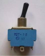 Тумблер П2Т-1