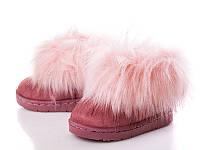 Детские зимние  угги для девочек. 20203-1 Pink (12/6пар, 20-25)