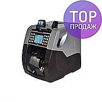 Счетная Машинка c Детектором Купюр Bill Counter 8800 для Пересчета Валюты Сортировщик