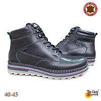 eef56d39b Зимняя обувь Ботинки 40-45 в Украине. Сравнить цены, купить ...