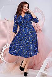 Женское  Платье (46-64) 8195