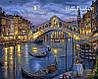 VP041 Набор-раскраска по номерам Большой канал Венеции худ. Финале Роберт