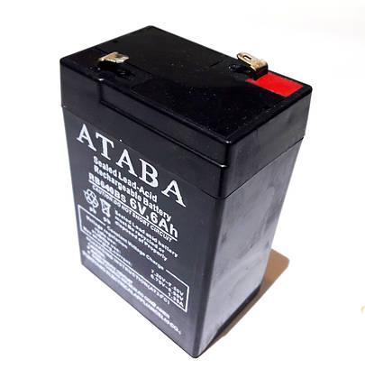 Аккумулятор ATABA 6v 6 Ah, фото 2