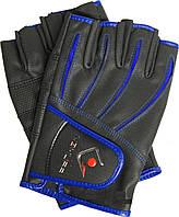 Перчатки Nomura Spinning Gloves 5 fingers cut XL